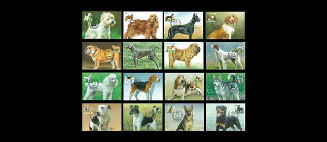马耳他9月24日发行狗(第二组)邮票